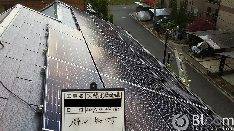 奈良県奈良市U様完工いたしました(屋根)