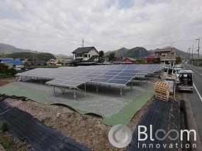 兵庫県たつの市R様完工いたしました